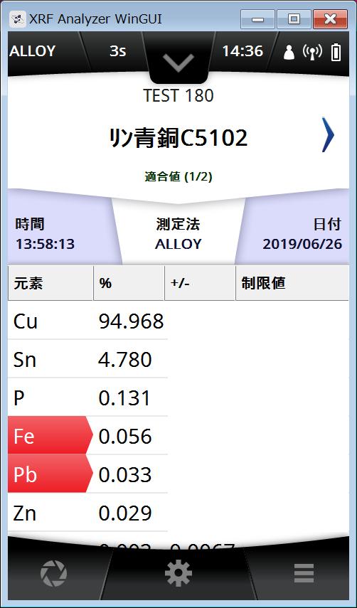リン青銅C5102