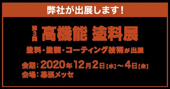 202012TF_CAT_jp_b