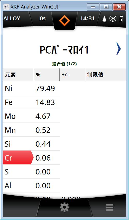 PCパーマロイ1