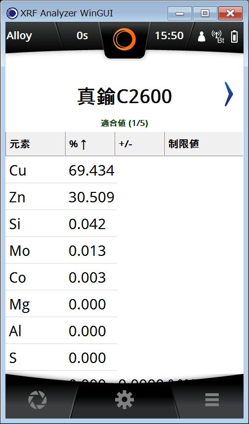 真鍮C2600