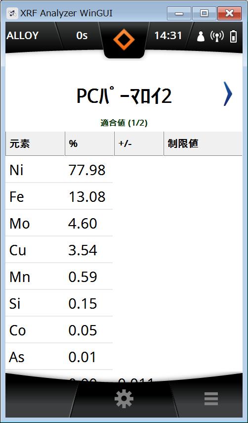 PCパーマロイ2