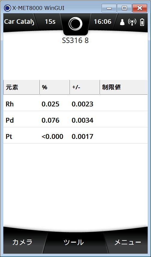 ハニカム(Pd,Rh)