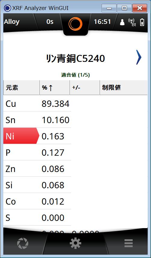 リン青銅C5240