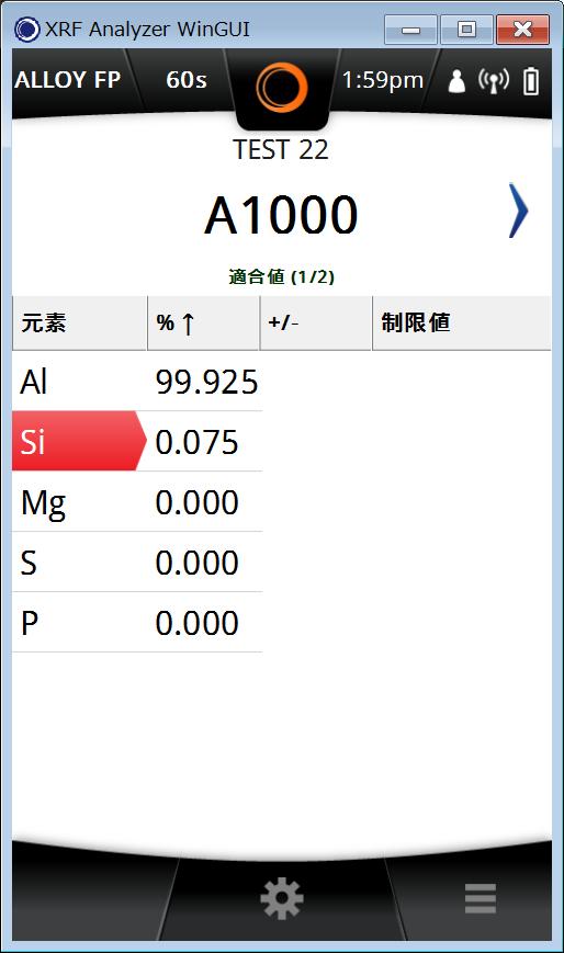 A1000