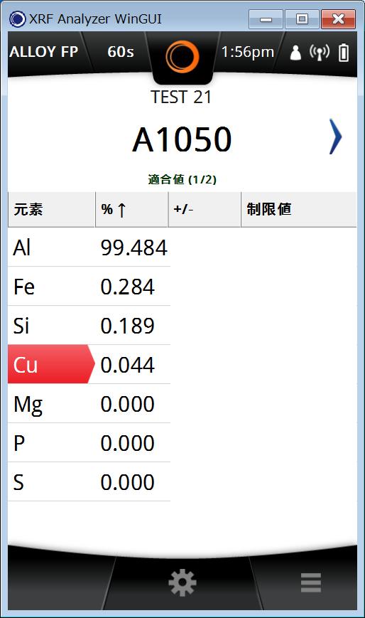 A1050