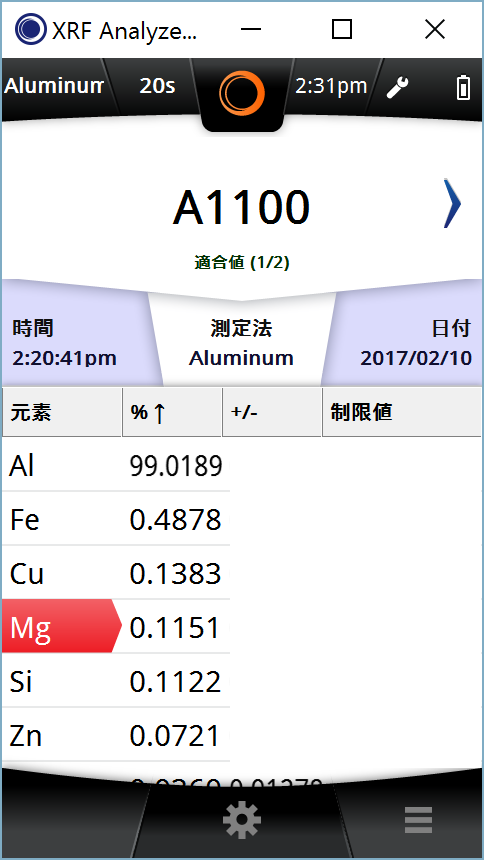 A1100