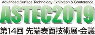 ASTEC2019_logo_j
