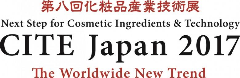 CITE2017_logo_j