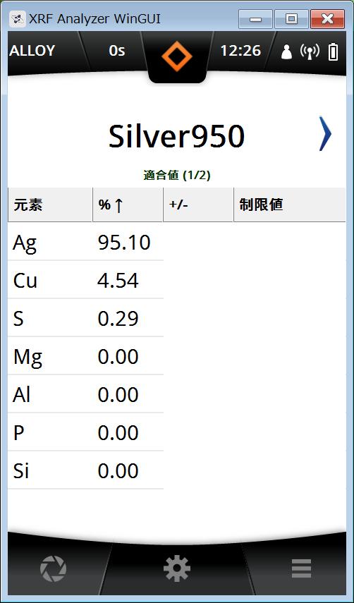 Silver950