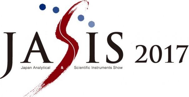 JASIS 2017 ロゴ